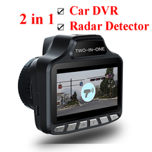 Russia or English voice 2 in 1 Car DVR Anti Radar detector G-sensor Loop recording Full bands dash cam free shipping loop car detector loop induction vehicle detector working with induction loop