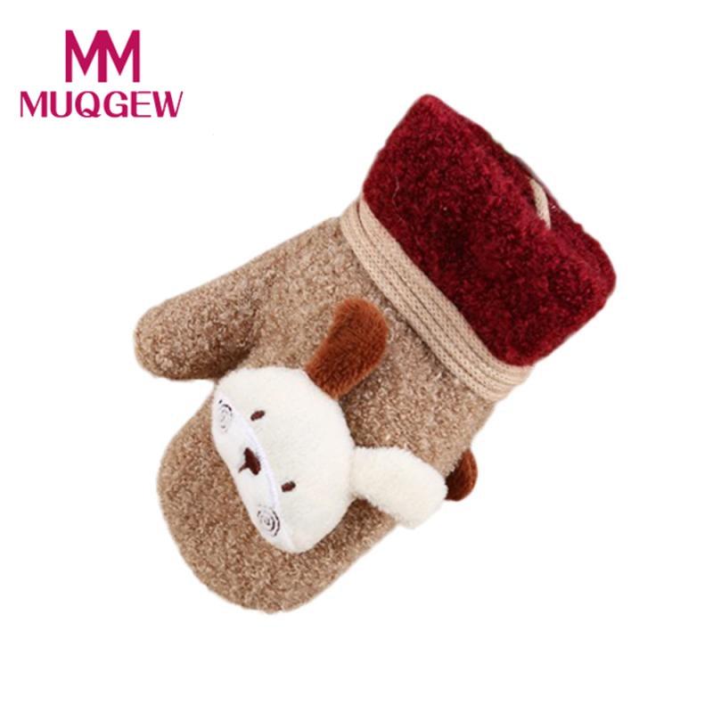 Gloves & Mittens Generous New 16cm Cartoon Winter Khaki Pink Childrens Gloves Handschoenen Kinderen Mittens For 2-7 Years Kids Lowest Price Gants Enfant Perfect In Workmanship