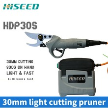 Orchard Pruning Cutting diameter 45MM CE certified trimmer rechargeable
