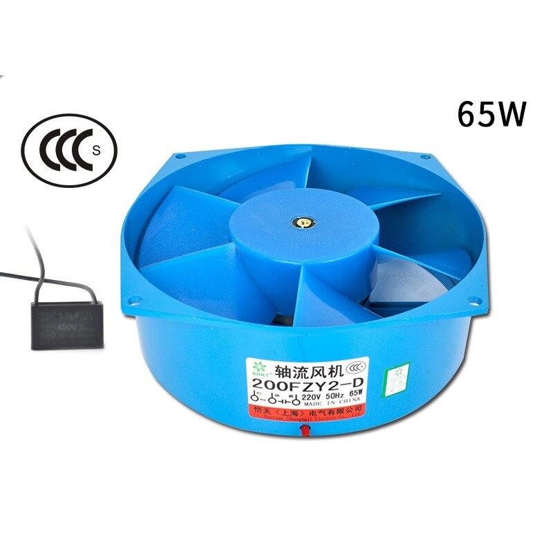 200FZY2-D single flange AC220V 0.3A 65W fan axial fan blower Electric box cooling fan 220v ac 65w 0 3a 200 210 71mm low noise cooling radiator axial centrifugal air fan blower 200fzy2 d axial flow cooling fan