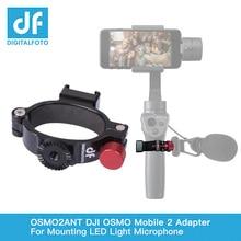 DF DIGITALFOTO Ant O Ring Calda/Adattatore Scarpa Freddo per DJI OSMO Mobile 2 Mobie 3 giunto cardanico di Montaggio microfono/HA CONDOTTO LA Luce/Monitor