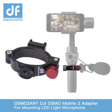 DF DIGITALFOTO Ant O Ring Hot /Cold Shoe Adapter for DJI OSMO Mobile 2  Mobie 3 gimbal Mounting Microphone/LED Light/Monitor