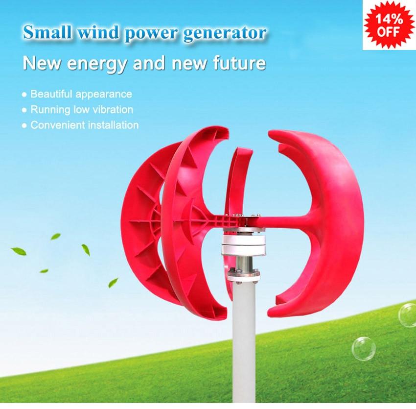 100w 200w 300w small home wind turbine 3 phase ac 24v free shipping Vertical generator 1000w 1kw wind turbine generator 3 phase ac 24v 48v 3 blade free shipping