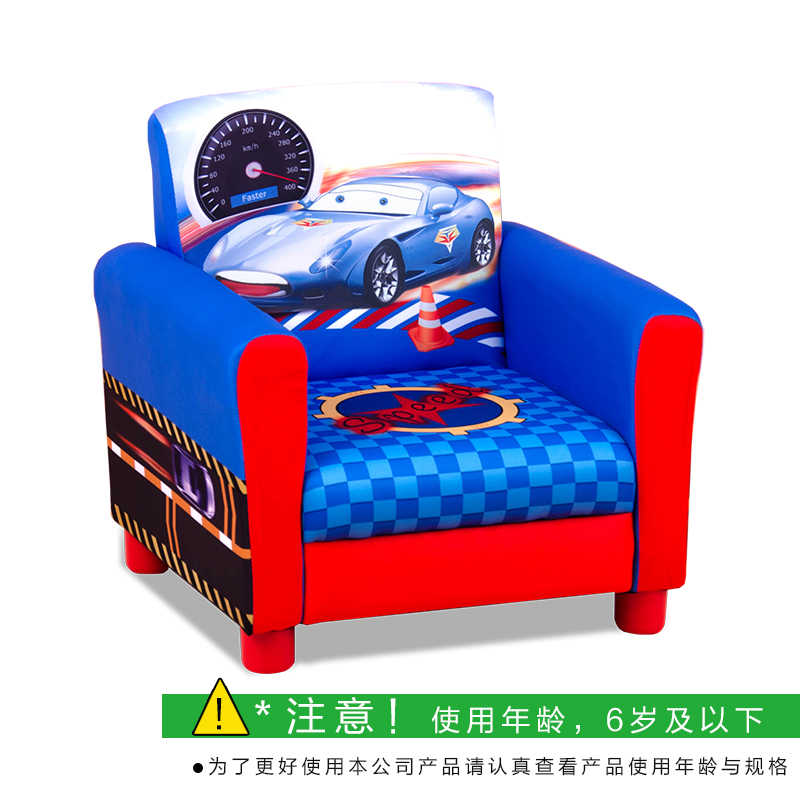 Creative Children Sofa Single Cartoon Car Small Sofa Chair Mini Cute Baby Room Fabric Seat