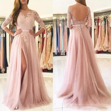 Sexy Backless Formal Evening Party Dress Modest robe de soiree 2018 Lace Appliques A Line Tulle Split Long Prom Occasion Gowns
