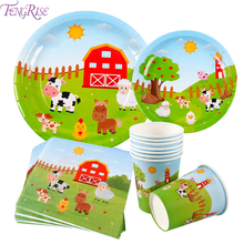 Farm Animals Disposable Tableware Theme Party Kids Birthday Set Paper Plate Cup Decorations