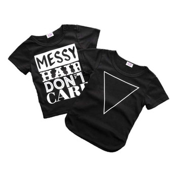 Black and White Cotton Baby Boys T-Shirt 5