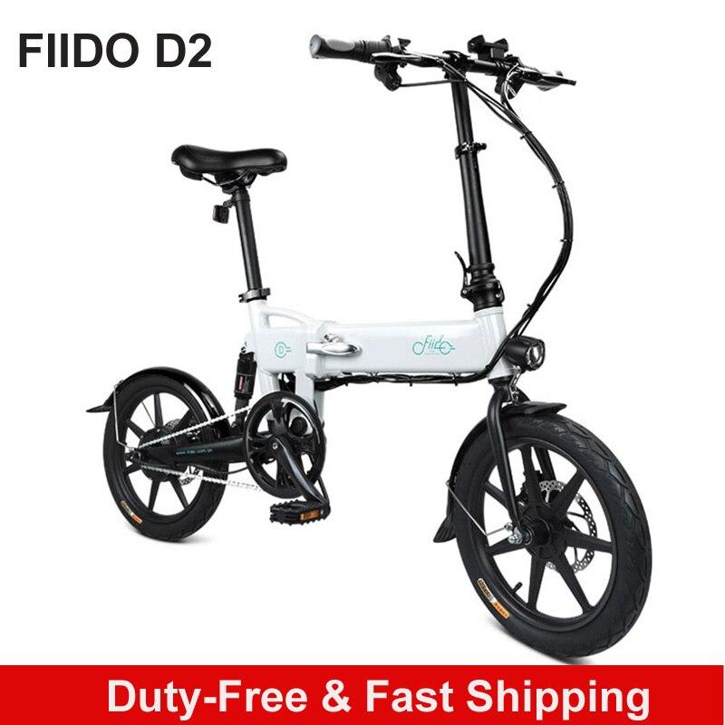 A polónia estoque FIIDO D2 Pedal Ciclomotor Bicicleta Elétrica Bicicleta Dobrável Inteligente Elétrica 7.8Ah Bateria Duplo Freios CONDUZIU A Luz Da Frente