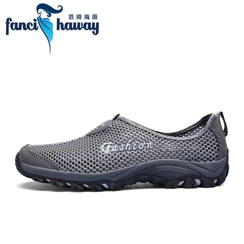 FANCIHAWAY New Arrvial Men Breathable Tactical Hiking Shoes Slip-on Outside Sport Shoes Mesh Upper Climbing Lightweight Shoes male lightweight breathable mesh slip on shoes