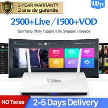 Leadcool IPTV Subscription Spain Sweden IUDTV RK3229 1G+8G/2G+16G Android 8.1 Turkey Portugal Germany Italy IP TV 1 Year