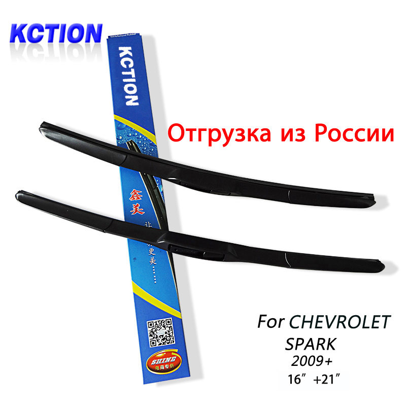 KCTION Car Windshield Wiper Blade For Chevrolet SPARK 2009 16 quot 21 quot Natural rubber Bracketless Car Accessories in Windscreen Wipers from Automobiles amp Motorcycles