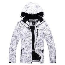 Marke Neue Winter Ski Jacken Anzug Männer Outdoor Thermische Wasserdichte Snowboard Jacken Klettern Skifahren Kleidung