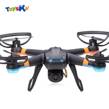 GW007-1 RC Drone Quadcopter WIFI FPV With Camera 2.4G 4CH 6Axle Mode2 RC Helicopter Remote Control Toy