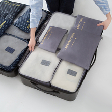 6pcs/set Waterproof Closet Underwear Shoes Wardrobe Large Size Luggage Pouch Travel Storage Bag Organizer For Clothes