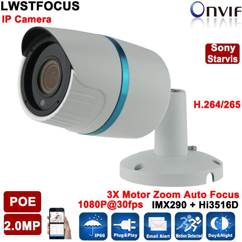 H.265/H264 HD 1080P 2MP IP Camera POE IMX290 + Hi3516D 3X Zoom Motorized Auto Focus 2.8-8 lens IR 20M Onvif Network cctv camera