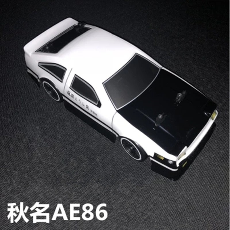 RC Drift Car Toy  2.4G 1:24 4WD Drive Rapid Drift Racing Car Remote Control AE86 GTR Model Off-Road Vehicle