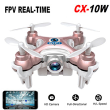2016 New Cheerson CX-10W Mini 2.4G Quadcopter with WIFI FPV 0.3MP Camera new Mobile Phone Control Function RC Drone Helicopter