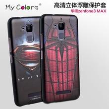 Zenfone 3 max case, 3D relief patterned cartoon black Soft TPU Slim case for Asus Zenfone 3 Max ZC520TL thin back cover MC02