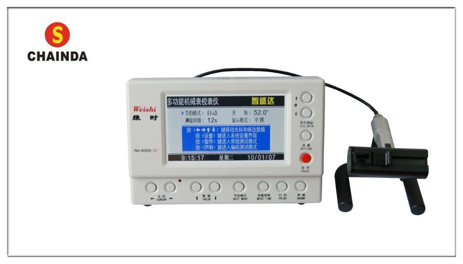 d4fe7b6c8fe Hot Vender Assista Cronometrando Máquina Multifunction Timegrapher Weishi NO .6000III para Reparação do Relógio em Ferramentas de reparo   Kits de  Relógios ...