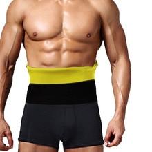 NINGMI Modeling Belt Corset Males Mans Fitness Body Shaper Waist Trainer Sweat Sauna Neoprene Therma Slimming Belly Band Strap