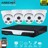 4ch Super Full HD 4MP Security Surveillance Kit Home AHD Array LED Infrared Indoor White Dome
