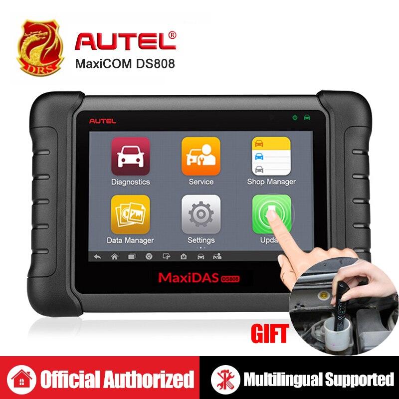 Autel MaxiDAS DS808 Diagnostic Tool WIFI OBD2 Scanner Car Scan Tool Key Coding Diagnostic OBDII Scanner