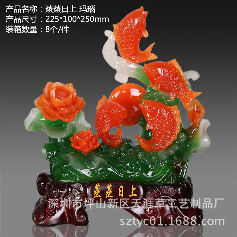 Manufacturers resin ornaments home decorations ornaments Lucky animals thriving fish wholesale Trumpet