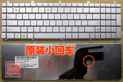 English <font><b>Keyboard</b></font> for <font><b>ASUS</b></font> N55 <font><b>N55S</b></font> N55SF N55SL Silver US <font><b>Keyboard</b></font> image