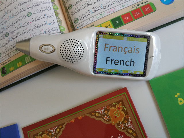 LCD Quran Reading Pen 8G  digital quran pen English, Urdu, French German Farsi Dari islamic products translator Read pen