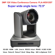 цена на 2017 New HD-Full 2MP Wide angle 12X Zoom Teaching Communication Video Conference IP Camera Onvif with HDMI SDI LAN Interface