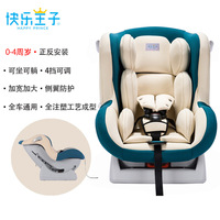 Child Safety Seat Car Car Newborn Newborn Portable 0-4 Years Old Can Sit Reclining Kids Car Seat  Portable Car Seat