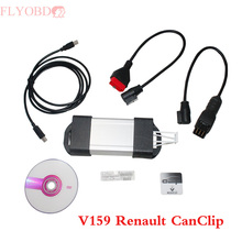 New V159 CanClip for Renaut Car Diagnostic Interface for Renault Can Clip OBD2 Diagnostic Tool Scanner free shipping