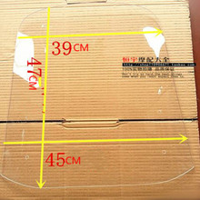 470*460*3mm Plexiglass motorcycle windshield wind deflector scooter