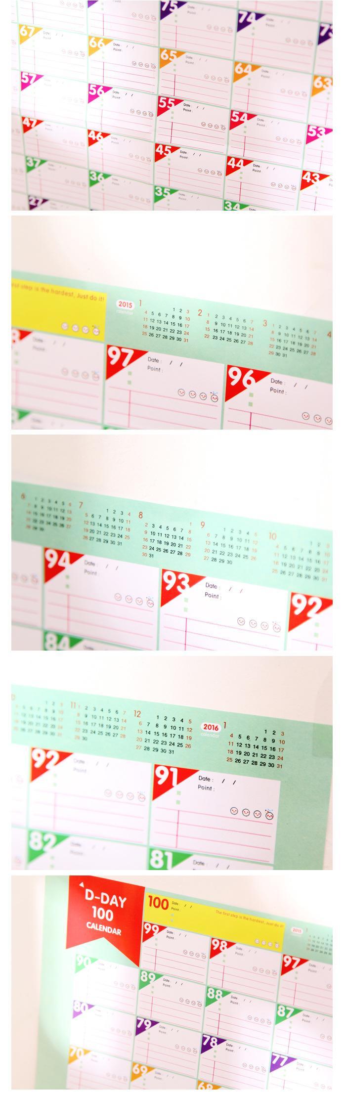 Calendar Planner Target : 30pcs wall calendar planner learning study 100 day countdown 2015