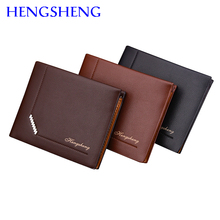 Free shipping hot sale coffee men short wallet with leather wallets of cross male for card holder
