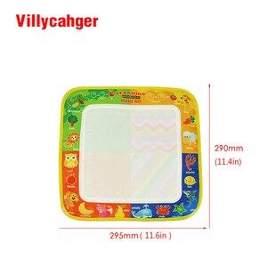 Image 2 - 50 יח\חבילה 29x30cm שאינו רעיל מים ציור מחצלת עם 1 קסם עט לילדים 8811  1