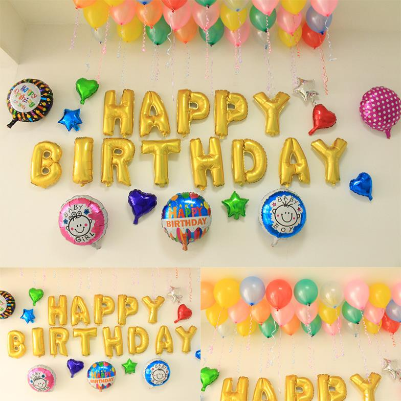 Luxury Happy Birthday Kid Favor Party Decoration Set Foil Ballon Supplies Inflator Ribbon For Boy Girls In Ballons Accessories From Home Garden On