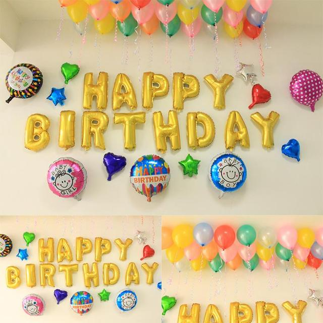 Luxury Happy Birthday Kid Favor Party Decoration Set Foil Ballon Supplies Inflator Ribbon For Boy Girls