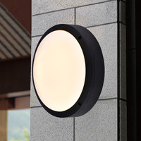 Round Flat Led Light For Outside Porch Ceiling Waterproof Led Ceiling Lamp Indoor Outdoor AC85V 265V