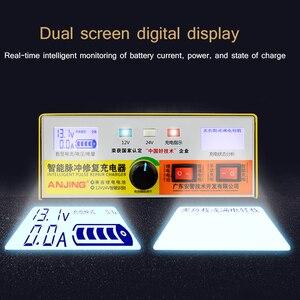 Image 5 - Tự động Thông Minh Xung Sửa Chữa 130 V 250 V 12V 24V Màn Hình LCD Hiển Thị Sạc Pin Li ion Sạc Nhanh xe ô tô Xe Máy AJ 618F