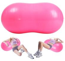 Large Anti-Burst Yoga Ball Peanut Shape Fitness Exercise Health Sports Gym Colorful 90*45cm Durable Peanut ball pilates ball
