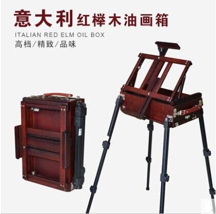 Boîte à huile d'orme rouge italien nouveau chevalet multi-fonction à quatre pieds avec boîte de peinture à l'huile faite par peinture d'art en bois rouge naturel Ju