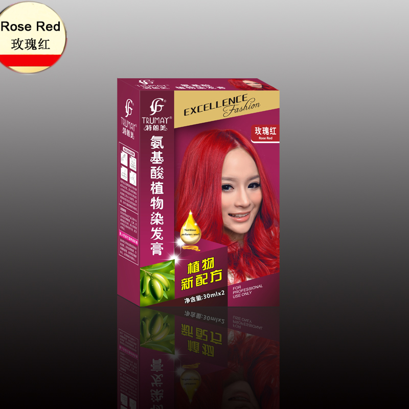 New Fashion Color Hair Dye Cream Rose Red Color Natural Permanent
