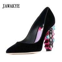 2019 Latest Design Velour Pumps Boom Color Strange Heel Pointed Toe Formal Banquet Shoes Women