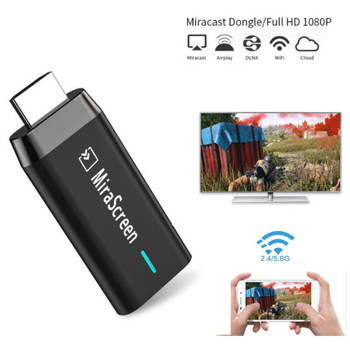 2.4G+5G Wireless Wifi Phone to TV HDTV Stick HDMI Video Cable Adapter for iOS Andriod TV Stick