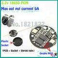 3.7v 18650 diy  lithium battery protection board pcm pcb  nickel plate belt plastic  heat shrink tube 3.7v protection board