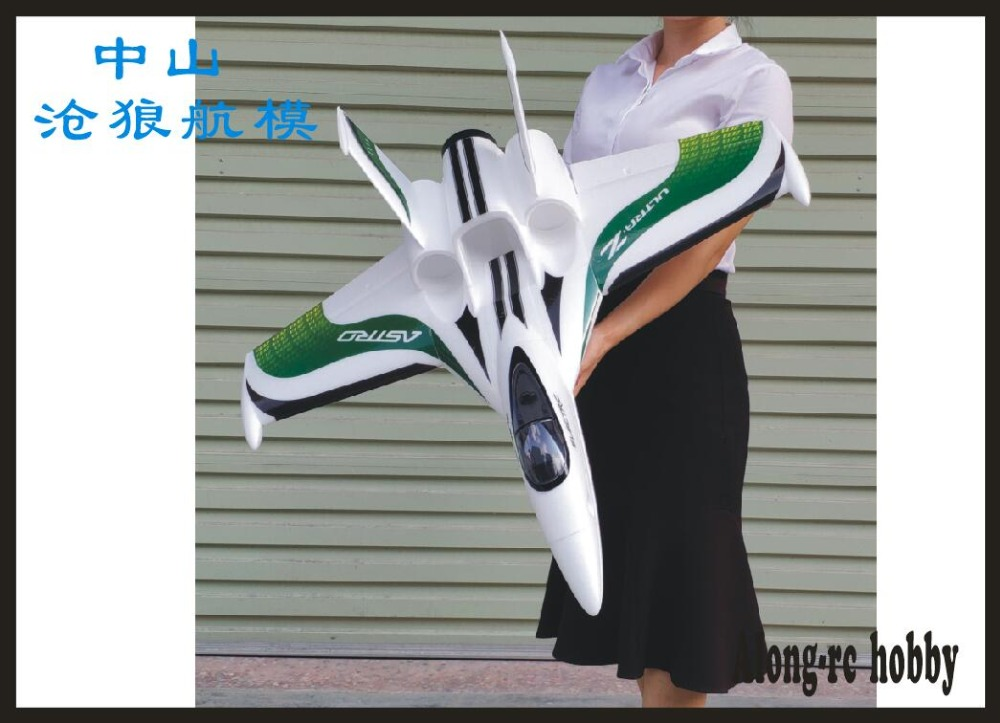 Ultra-Z Blaze 790mm Wingspan EPO Flying Wing Pusher OR 64mm Jet Racer RC Airplane KIT RC MODEL HOBBY TOY HOT SELL  RC FLYWING