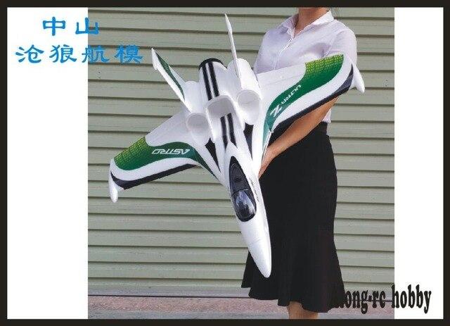 Ultra-Z Incêndio 790 milímetros Envergadura EPO Asa Voadora Empurrador OU 64 milímetros Jet Racer RC KIT Avião RC MODELO do BRINQUEDO do PASSATEMPO RC VENDA QUENTE FLYWING