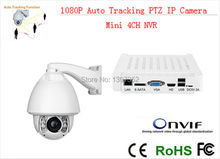 Optional POE CCTV IP Camera IR 150m Auto Tracking ptz High Speed Dome PTZ Camera ip 20x zoom with mini nvr 4ch CCTV Security kit