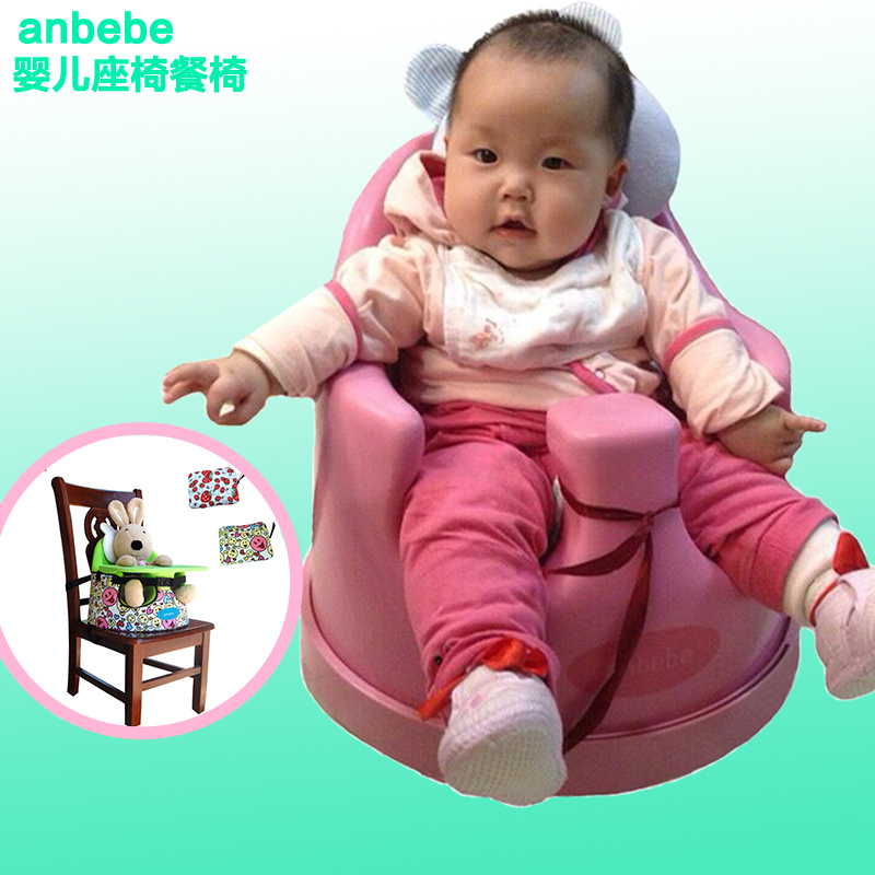 Baby Chair baby learning to increase anbebe children sofa  : Baby Chair baby learning to increase anbebe children sofa stool chair portable baby seat dining table from www.aliexpress.com size 800 x 800 jpeg 275kB